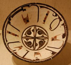Bowl, Greater Iran, Nishapur or Samarqand, 10th century Earthenware, white slip, underglaze slip-painted