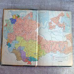 Map USSR highways 1986 Vintage atlas Soviet roads Retro maps