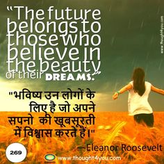 Quotes By Eleanor Roosevelt, कोट्स,Eleanor Roosevelt Quotes, Eleanor Roosevelt Quotes in Hindi, Eleanor Roosevelt, Success Quotes, Quote for Success , Motivational, Motivational quotes
