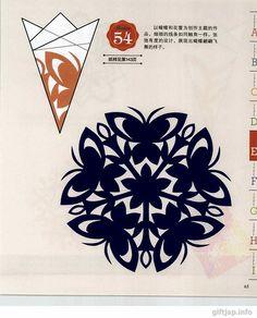 "Photo from album ""Сolorful cut - paper art on Yandex. Kirigami Patterns, Paper Snowflake Patterns, Paper Cutting Patterns, Snowflake Template, Paper Cutting Templates, Paper Snowflakes, Snowflake Designs, Christmas Snowflakes, Diy Paper"