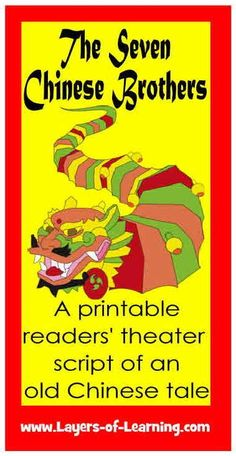 Free Printable Readers' Theater Script: A Chinese Tale of Seven Brothers - Layers of Learning