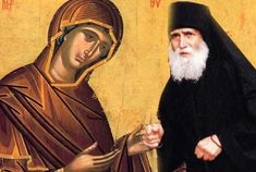 Orthodox Icons, Mona Lisa, Prayers, Faith, Artist, Artwork, Painting, Philosophy, Work Of Art