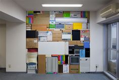 Real-Life Tetris: Items Fit Perfectly in Street Sculptures