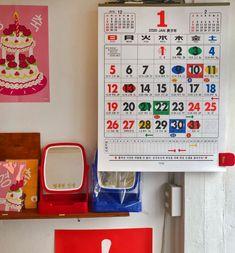 미리 준비하는 2020년의 달력 - 노트폴리오 매거진 Editorial Layout, Editorial Design, Print Layout, Calendar Design, Pen And Paper, Identity Design, Brochure Template, Zine, Book Design