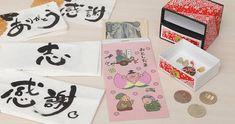 """「京都には、商人の家などで代々伝えられてきた、""""お金の神さん""""に愛されるためのおまじないがあるんです――」 そう語るのは年収220万円の派遣社員から、資産5億円を築いた京都出身の起業家・熊谷和海さん(47)。熊谷さんが起業家として成功した秘訣は、幼いころ身近で接した3人のおばあちゃんの教えにあったという。 「父方の祖母である&ldq"""