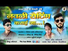 56 Best Adivasi Song Download images in 2020 | Songs, Mp3 song download, Dj  songs