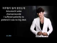 Kim Jong Kook 김종국-Thinking Of You 니가 생각 나 Eng+Hangul+Roman lyrics - YouTube
