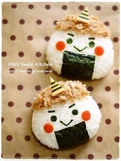 For Setsubun - Little Ogre Rice Balls Charaben Recipe - Yummy this dish is very delicous. Let's make For Setsubun - Little Ogre Rice Balls Charaben in your home! Japanese Lunch Box, Japanese Sweets, Japanese Food, Kawaii Bento, Cute Bento, Cute Lunch Boxes, Bento Box Lunch, Kawaii Cooking, Bento Kids