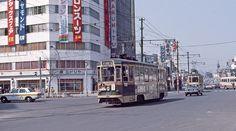 Sendai, Street View