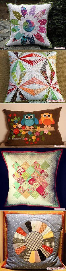 patchwork pillow cushions
