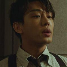 Yoo Ah In, Alex Turner, Korean Actors, Korean Drama, Kdrama, Beautiful People, Fangirl, Chicago, Tumblr
