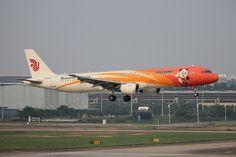 B-6361 | Air China | Airbus A321-213 | ZGGG