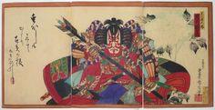 Toyohara Kunichika JapanesePrintsLondon Toyohara KUNICHIKA