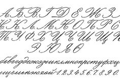 Vintage early 1900s, early 20th Century Cursive Script