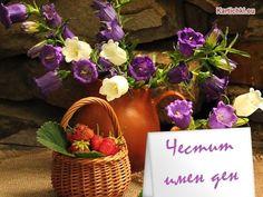 Happy Name Day, Birthdays, Happy Birthday, Greeting Cards, Basket, Wallpaper, Flowers, Strawberry, Heart
