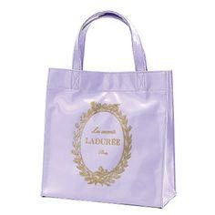 Laduree Bag - Boutique Marron