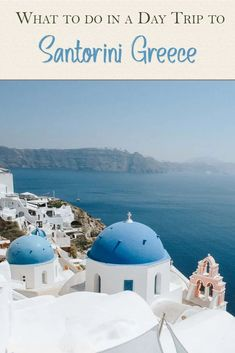 Are you looking to take a day trip to Santorini? Whether you are on a cruise or just island-hopping, Santorini is a can't miss stop! Check out our can't miss guide for what to do in a day trip to Santorini Greece  #greece #santorini Santorini Travel, Santorini Greece, Greece Travel, Romantic Vacations, Vacation Pictures, Cruise Travel, Beautiful Places To Visit, Travel Around The World, Vacation Spots