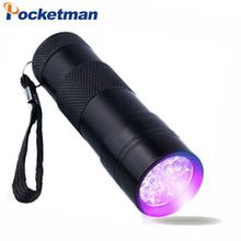 Mini 9LED UV Lanterna Ultravioleta lanterna led Ultra Violet Marcador da Tinta Invisível Detecção Torch Light 3AAA lâmpada UV(China (Mainland))