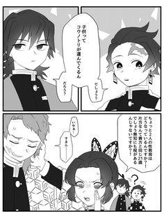 Familia Anime, Aesthetic Anime, Funny Memes, Fan Art, Manga, Bunny, Ships, Random, Cute Bunny