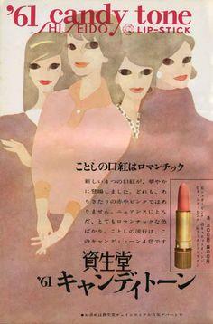 Shi Sheido Lip-stick in candy tone -ad, 1961.