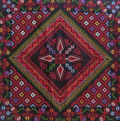 Tatreez (Palestinian embroidery)