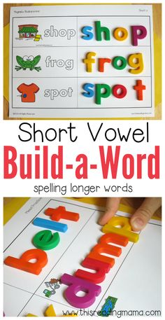 Building Short Vowel Words {with Blends and Digraphs} ~ 3 Levels of Word Building | This Reading Mama