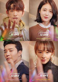 Drama 'He is Psychometric' Jinyoung Drama Korea, Korean Drama Movies, Korean Actors, Park Jin Young, O Drama, Drama Film, Korean Tv Series, Best Kdrama, Moorim School
