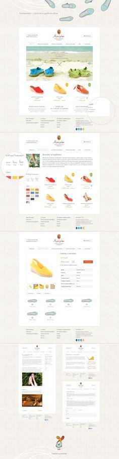 Магазин испанских эспадрилий, Сайт © ТатьянаДругак Web E, Ecommerce, Graphic Design, E Commerce, Visual Communication