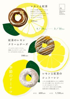 Food Graphic Design, Food Poster Design, Web Design, Japanese Graphic Design, Japan Design, Graphic Design Posters, Graphic Design Illustration, Flyer Design, Layout Design