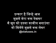 best whatsapp dp for boys True Love Status, Fb Status, Attitude Status, Status Hindi, Superman Quotes, New Images Hd, Best Whatsapp Dp, Gym Workout Chart, Photo Poses For Boy