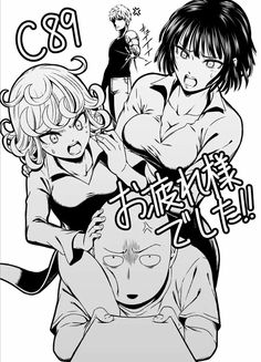 One punch man Genos Tatsumaki Fubuki and Saitama One Punch Man Manga, One Punch Man 1, One Punch Man Funny, One Punch Man Workout, One Punch Anime, Anime One, Tatsumaki One Punch Man, Saitama One Punch Man, Man Character