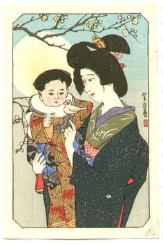 1930's - Kasamatsu, Shiro - Mother and Child