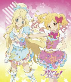 Picture from Twitter  @aikatsu_anime