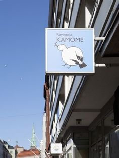 かもめ食堂 -フィンランド旅行へ!ヘルシンキ 観光の参考まとめです。