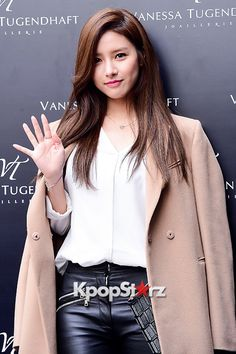 Kim So Eun at Vanessa Tugendhaft Korea Launching Event Korean Beauty, Asian Beauty, School Fashion, Girl Fashion, F4 Boys Over Flowers, Kim So Eun, Kim Yoo Jung, Prettiest Actresses, World Most Beautiful Woman