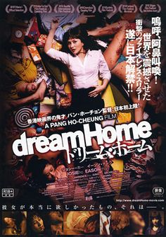 dream home movie   Dream Home Japanese movie poster, B5 Chirashi, Ver:A