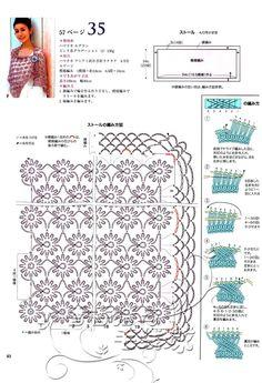 Tato série Mi ta ni ッ Suites Kei jaro 2013 - Po Yu - Po Mo Yu pletená zahradu