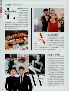 Harper's Bazaar CHI