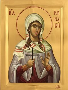 We are an online maker and seller of Orthodox Christian Icons, books, and gifts. We offer many different sizes, as well as laminated or mounted on wood. Byzantine Icons, Byzantine Art, Mary Magdalene And Jesus, St Dymphna, Religious Paintings, Home Icon, Orthodox Christianity, Art Icon, Religious Icons