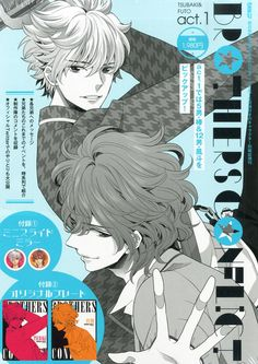 Brothers Conflict Act.1