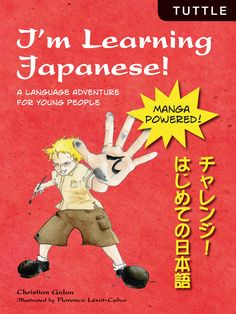 This is a fun and entertaining beginner level children's Japanese language book (9 years old and up) that is also appropriate for adults.   I'm learning Japanese takes a light–hearted approach to the Japanese language by using fun anime–style manga characters to teach Japanese. However, it does not scrimp on content and covers everything from Japanese kanji, kana and grammar to Japanese culture and customs.