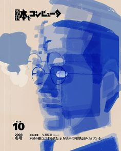 Older work 昔のラフ #drawing #illustration #illustrator #people #life #lifestyle #japan #tatsurokiuchi #art #イラスト #イラストレーション #木内達朗