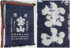 Indigo Apron Japanese Vintage Antique Ref 274 by FurugiStar