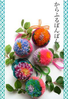 ころんと可愛い毛糸で作ったぽんぽん。蝶々、ミックス、お花と3種類ございます。春らしいカラフルなお色と柄で気分も弾みます。ぽんぽんに糸がついていますので、いろん...|ハンドメイド、手作り、手仕事品の通販・販売・購入ならCreema。