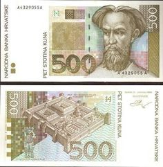 Banknote: Croatia 500 Kuna 1993 Banknote Circulated