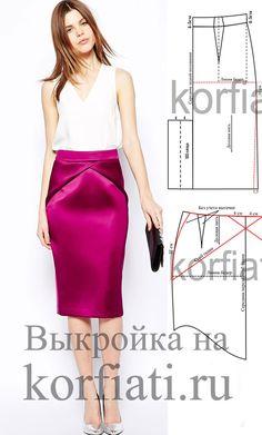 Выкройка юбки карандаш со шлицей. Эту потрясающе женственную юбку карандаш ярко малинового цвета нужно сшить! В этой юбке нет ни одной кричащей детали, но