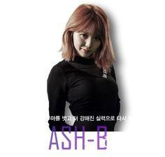 ASH-B ( 애쉬비 )