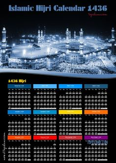 Inscription of years by ah eras this day in history jul 16 622 a4 makkah islamic calendar 2015 1436 hijri v2 fandeluxe Image collections