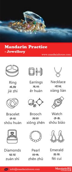 Jewellery in Chinese.For more info please contact: bodi.li@mandarinhouse.cn The best Mandarin School in China.