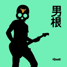 KRANE - Vanity, bones and skull ☠ illustrations and painting Skull Illustration, Darth Vader, Rock, Movies, Movie Posters, Painting, Fictional Characters, Skull, Films